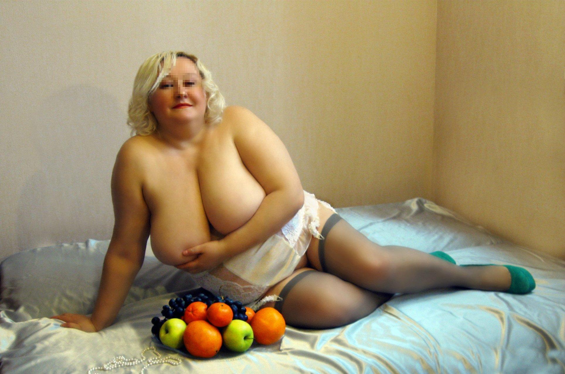 Проститутка 44 года новочеркасск снять проститутку